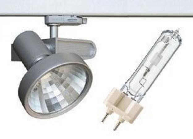 Lampy CDM-T