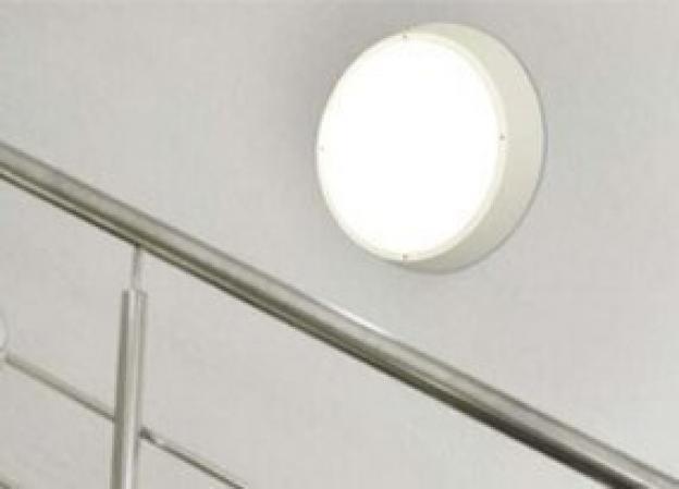 Philips Oświetlenie Bezpieczeństwa